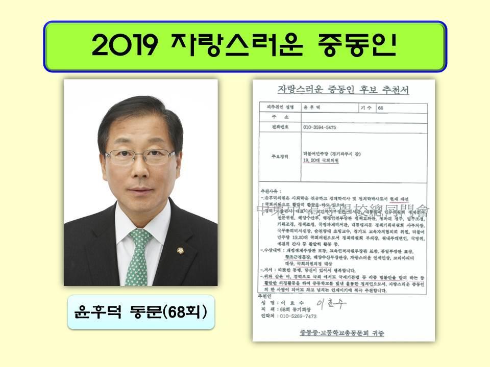 2019 정기총회 및 송년회2.jpg